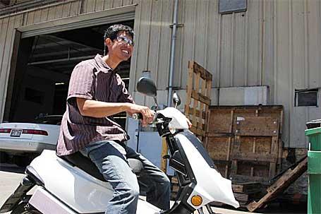 Hawaii APFCT Scooter